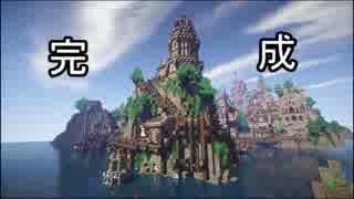 【Minecraft】ゆっくり街を広げていくよ part25-2