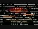 【実況】ミノルの零 ~濡鴉ノ巫女~ 其ノ36【配信】