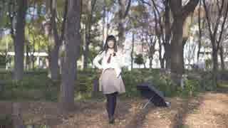 【さやかむむむ】愛藍傘【踊ってみた】