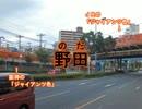 鏡音リン/闘魂こめて(巨人軍の歌)/JR大阪環状線の駅名