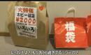 【ゆっくり実況】2016年ホビーの福袋を開封してみた。2000円編