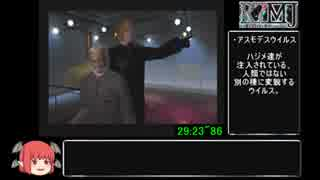 【SS】R?MJ RTA 49分35秒 前半