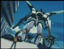 [R] 機甲戦記ドラグナー ノンクレジットOP1(音量改定版)