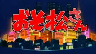 おそ松さん後期OP「全力バタンキュー」をガチで歌ってみた(ゆうすけ) thumbnail