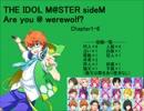 【iM@S人狼】sideM人狼1-6