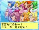 フィーリア王女とふたりはプリキュアSplash☆Star~440