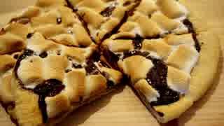 今日のおやつ 生地から作る!チョコレートチャンクピザ