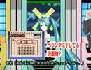 マジカル頭脳パワーR!! #6 マジカルペイントいち文字クイズ