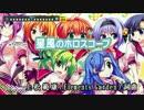 【ニコカラHD】【星空へ架かる橋】星風のホロスコープ(JOYSOUND MAX音源)