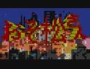 Minecraftでおそ松さん「全力バタンキュー」