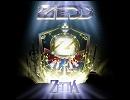 洋楽を高音質で聴いてみよう【971】 Zedd