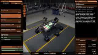 迫真火星部 惑星探査の裏技06.Medium Rover