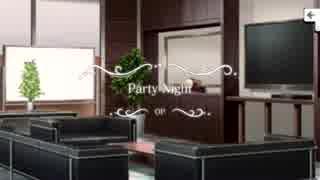 ゴキゲンParty Night プロローグ 「Party