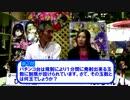 【パチンコ店買い取ってみた】第17回新春クイズ大会?
