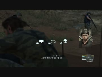 MGSV:TPP】武器も装備も現地調達 Episode18 - nicozon