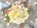 【第16回MMD杯予選】艦これOP風「アニメ組+αで紅の空」