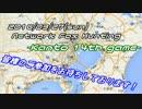 2016春 第14回関東 Network Fox Hunting CM(25秒版)
