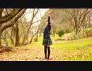 【このは】桜ノ雨 踊ってみた【誕生日】