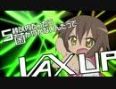 5秒以内だったら菌が付かないんだってVAX UP【音ゲー×らき☆すた】