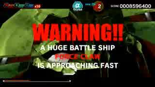 [DBCS]人類を救うべくベルサー軍と戦う![