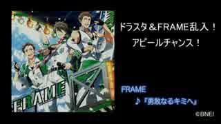 アイドルマスター SideM ラジオ 315プロNight! #41