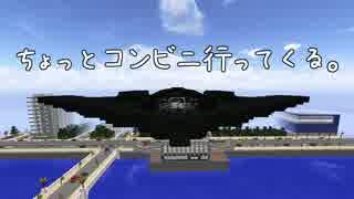 【Minecraft】ゆくラボ2~大都会でリケジョ無双~ Part.13【ゆっくり実況】
