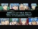 セイシュンTIP-OFF!! 1st~3rd 26曲まとめ