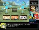 魔理沙とアリスのクッキー☆kissRPG_RTA_11分29秒