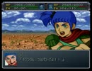 【スパロボα外伝】スーパーロボット大戦α外伝を初見実況プレイ Part.37