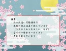 【日本神話】全力で古事記物語朗読してみた(1)【女神の死】