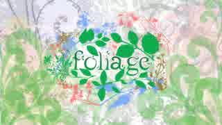 a_hisa - foliage