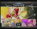 【BBCF】2016 1.16 川越MAGMAX あるつ(TE) vs EGO(TA) part2