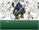 【RPGツクール】スラおのカオスランド 34話D estroy