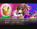 【ポケモンORAS】壁バトンで戦うオリゴマー決勝戦【VS秋雨さん】