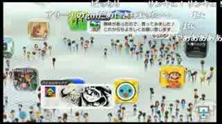 うんこちゃん『ドンキーコング64』 part1