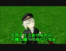 【MMD刀剣乱舞】ダンスもカッコよく決めたい光忠【MMD紙芝居】