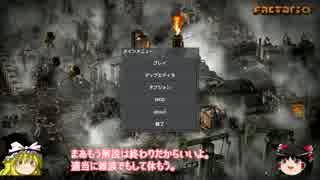 【Factorio】工場作りと惑星開拓記 Part.