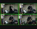 サックス四重奏で「ゼルダの伝説メドレー」を吹いてみた