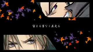 【人力刀剣乱舞】つ.が.ゐ.こ.が.ら.し【