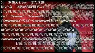 【TE勢】トータル・イクリプスOPコメ付【
