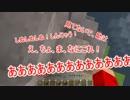 【おそ松さん】長男が弟とマイクラ世界から脱出1【偽実況】