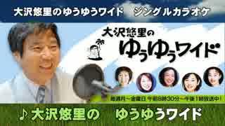 作業用BGM】 毒蝮三太夫のミュージックプレゼント 【拾い物】 - nicozon