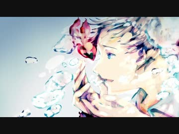Ceron - 【闇音レンリ】 曖昧さ...