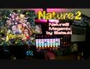 【東方 DJ MIX】Nature2 Megamix by Satsuki【LiLA'c Records】