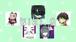 「Wikipedia」を使ったオリジナルゲームを遊んでみた Part1 thumbnail