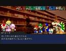 スーパーマリオのゆっくりCoC-2nd-【part4】