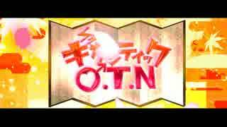 歌ってみた ギガンティックO.T.N【カタムチ】
