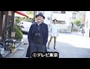 東京センチメンタル 全話パック『第1話~第12話』
