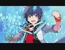 【公式】PS Vita「デジモンワールド -next 0rder-」第3弾PV