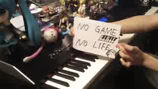 【ピアノ】 「This game」を弾いてみた 【ノーゲーム・ノーライフOP】